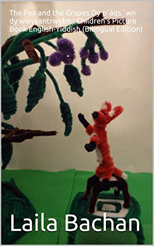 The Fox and the Grapes Dy p'áqs 'wn dy wwyyantrwybn : Children's Picture Book English-Yiddish (Bilingual Edition) (English Edition)