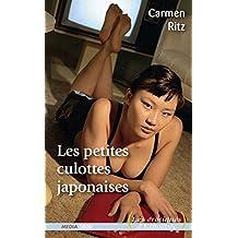 Les petites culottes japonaises (Erotiques d'Esparbec)