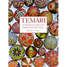 Temari: Traditional Japanese Embroidery Technique (Master Craftsmen)