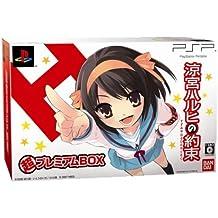 Suzumiya Haruhi no Yakusoku [Super Premium Box Edition][Import Japonais]