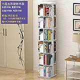 JX&BOOS étagère,Coin Simple Table étudiant débarque création bibliothèque pivotante 360 ° bookrack Moderne Simple étagère pour Enfants-J 46x46x188cm(18x18x74)