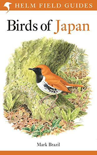 Image of: Cara Membuat Birds Of Japan helm Field Guides english Edition Savemoneyes Hobby Japan The Best Amazon Price In Savemoneyes