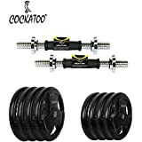 Cockatoo (10 Kg-20 Kg) Professional Dumbbells Set With Regular Metal Integrated (31 mm) Rubber Plates, Dumbbells Kit, Home Gym Set
