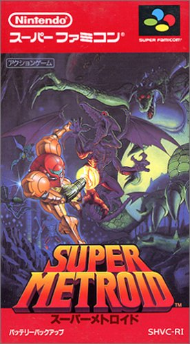 Super Metroid, Super Famicom (Super NES Japanese Import) [Nintendo Super NES] (japan import)