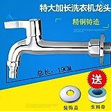 Küche oder Badezimmer Waschbecken Mischbatterie Waschmaschine Taps Galvanik- und Doppel - ein kleines Wasser Einlassfitting auf Der Full-Automatic und voll Kupfer 6 Siemens Waschmaschine Taps