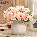 florales artificielles DSAAA Haute qualité de roses.Kit fleur d'émulationFleurs artificielles salon avec table à manger, mobilier d'accueil Arts florales vases
