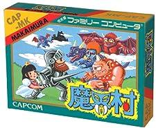 Famicom Mini Makaimura (japan import)