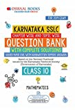 Oswaal Karnataka SSLC Question Bank Class 10 Maths Chapterwise and Topicwise (For March 2019 Exam): Chapterwise & Topicwise with solution