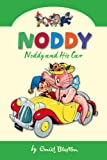 Noddy and His Car: 3 (The Noddy Books)