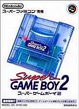 Super game boy 2 - Super Famicom - JAP