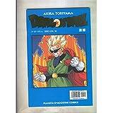 Dragon Ball serie azul numero 36