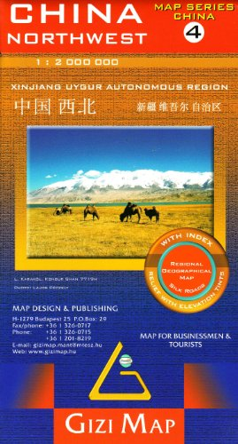 China Northwest : 1/2 000 000 par Gizi Map
