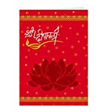 Gifts By Meeta Beautiful Diwali Greeting Card for Diwali DIWALIGIFTS10158