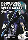 Hard Rock - Heavy Metal - Speed Metal / Hard Rock - Heavy Metal - Speed Metal Guitar 1: Rhythm and Lead Guitar