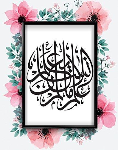 Allamal Insaana Malum Ramadan Islam Eid Calligraphy Poster Print A4 A3 A2 A1