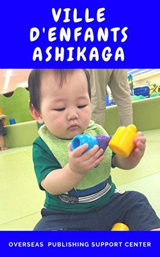 Ville d'enfants Ashikaga par Tony Roppon
