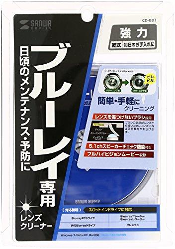 sanwa-blu-ray-nettoyeur-de-lentille-sec-cd-bd1-japon-importation
