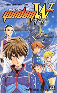 Mobile Suit Gundam Wing : Battlefield of pacifist Edition simple One-shot