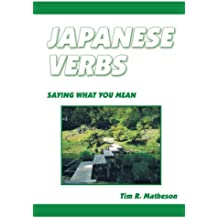 Japanese Verbs: Saying What You Mean