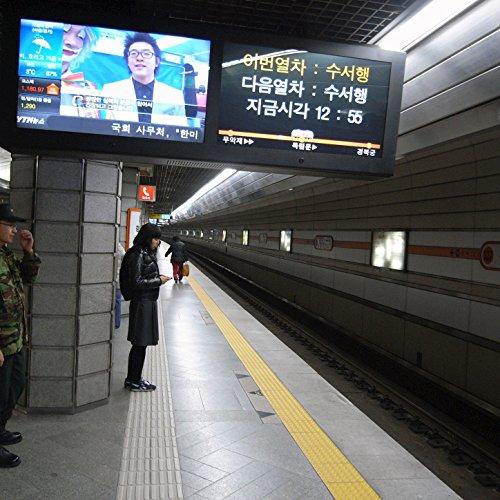 Seoul Metropolitan Subway - Single