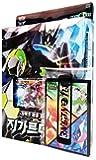 Pokemon Card XY BREAK Perfect Battle Deck 63 Cards (60 Cards +3 Additional Cards) + 3 Card Shields ZygardeEX Korea Version TCG