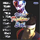 Virtua Fighter 3 -