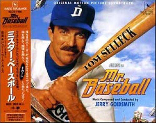 Mr. Baseball LD Laserdisc NTSC-J