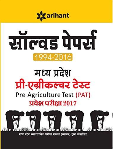 Solved Papers 1994-2016 - Madhya Pradesh PAT Pre-Agriculture Test Pravesh Pariksha 2017