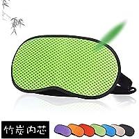 NEWYMX schlafmaske von Bambus Holzkohle - schlafmaske, Schatten, Atmungsaktiv, schweiß absorbierenden, Frisch,... preisvergleich bei billige-tabletten.eu