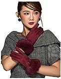HYSENM Damen Handschuhe Lederhandschuhe Sämischleder mit Kaninfell Schleife Touchscreen verschiedene Farben, Weinrot