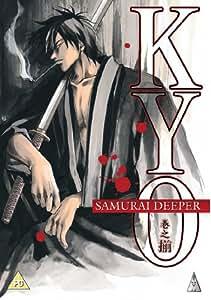 Samurai Deeper KYO Vol.1 [UK Import]