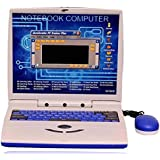 SRR-Sita Ram Retails Educational Learning Laptop Computer 22 Activities & Games Including Mouse For Kids.