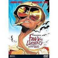 Fear and Loathing in Las Vegas [1998] [DVD] by Johnny Depp