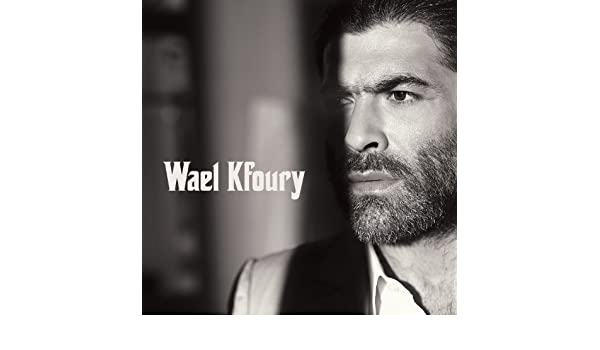 wael kfoury ya dalli ya rouhi mp3