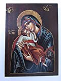 IconsGr Ícono Cristiano ortodoxo Griego de Jesús Cristo y de La Virgen, de Madera, Hecho a Mano / a2_4