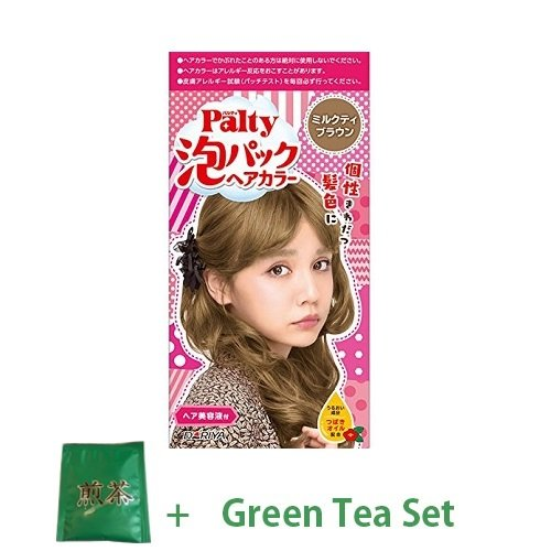 7 Bubble Hair Color - Milk Tea Brown (Green Tea Set) (Milk Tea Bubble Tea)