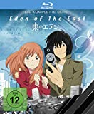 Eden of the East - Die komplette Serie [Blu-ray]