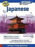 Japanese Phrasebook: Phrasebook JAPANESE