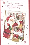 Prelude Husband Christmas Card ~ To My Wonderful Husband At Christmas ~ Traditional Christmas Tree Extra Large Card 8 Pages Of Verses