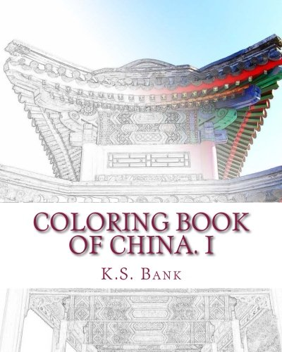 coloring-book-of-china-i-volume-1
