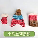 AGVBTQXZF Kinderhut, Schal, Handschuhe, Herbst- und Wintermädchen, Schal, Warmer Anzug, großer Pier, 52-56cm, kleines BMW, pink