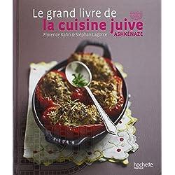 Le grand livre de la cuisine juive ashkénaze