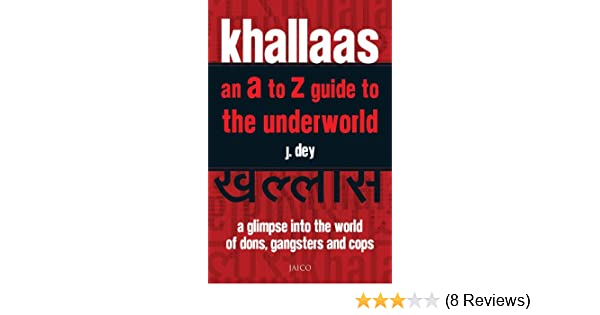 Khallas Book Pdf