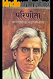 Parineeta (Hindi)