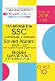 Oswaal Maharashtra SSC Chapterwise Solved Papers with Toppers Ans. Class 10 English Kr.bharati 1st Lang. - 2018 Exam