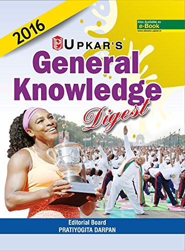 General Knowledge Digest 2014 1 Edition price comparison at Flipkart, Amazon, Crossword, Uread, Bookadda, Landmark, Homeshop18