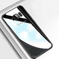 Coque Galaxy S8, Infreecs TPU avec Absorption de Choc, Etui Silicone Souple, Très Légère / Ajustement Parfait / Coque pour Samsung Galaxy S8 - Noir Brillant