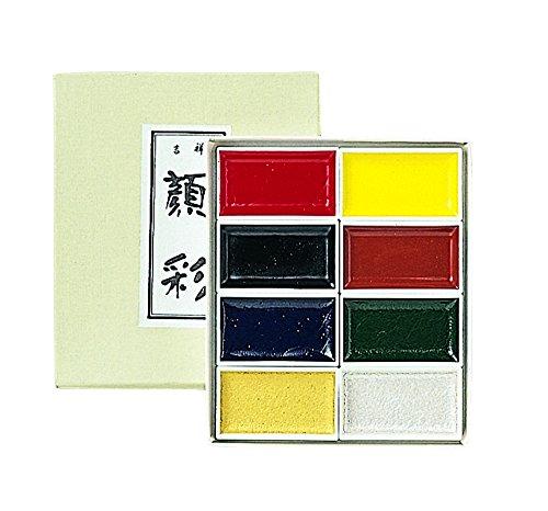 Japanische Tuschmalerei Pan Aquarellfarben - 8 Farben mit Gold und Silber- Import aus Kyoto Japan