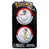 Pokémon Pokemon 3 Figure Danglers T19504N1 - Characters - Best Reviews Guide
