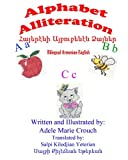 Alphabet Alliteration Bilingual Armenian English
